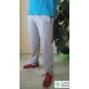 Férfi hosszú nadrág